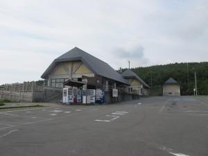 道の駅つちゆ