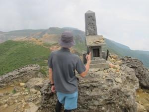 安達太良山頂上