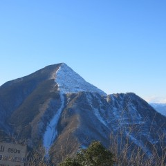 武甲山 – 登山、山歩き、夫婦く...
