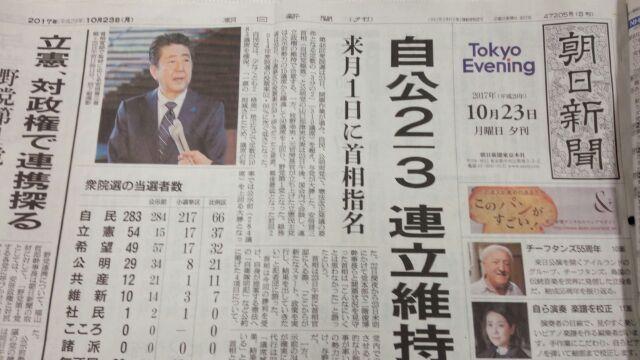 2017新聞1