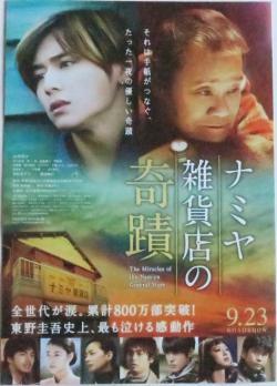 2017映画3