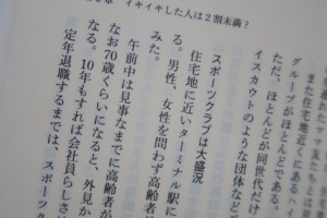 IMG_7954