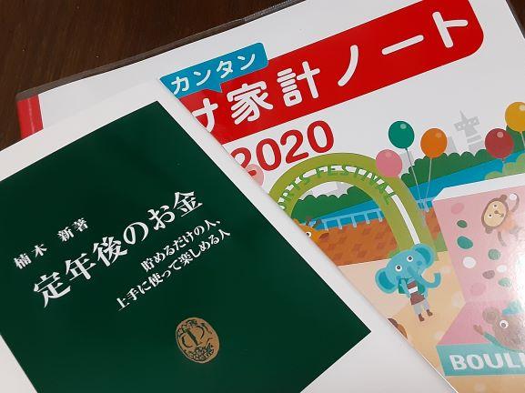 20200229_174514
